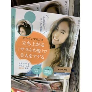 日本KANALABO Fujiko头...