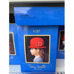 半价零食;小红帽饼干点心套盒7种零食...