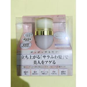 《包邮商品》fujiko限定<粉色>...