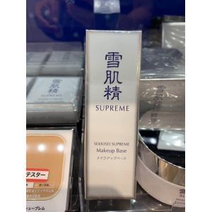 日本雪肌精SUPREME纯怡 基底粧...