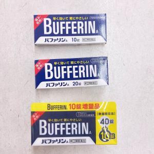 狮王 Bufferin 止痛药 20...
