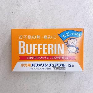 狮王 Bufferin 解热镇痛药 ...