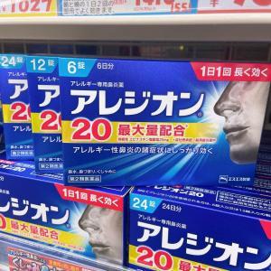 白兔制药 专用过敏性鼻炎片 6粒入