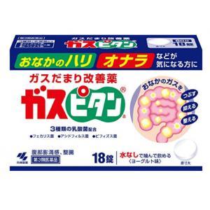 小林制药 整肠酸奶味咀嚼片 18片入