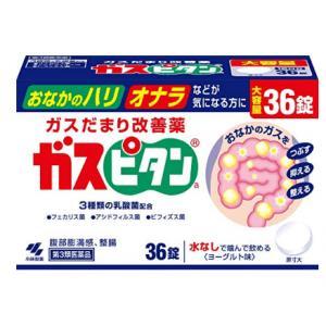 小林制药 整肠酸奶味咀嚼片 36片入