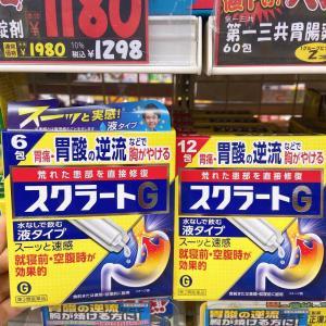 狮王 胃酸逆流改善液 6包/12包入
