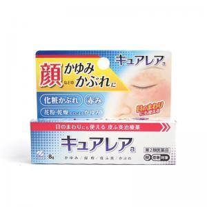 小林制药面部痒 化妆花粉干燥过敏精华...