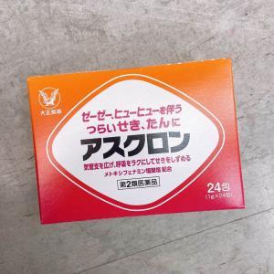 大正 清痰止咳药 24包入