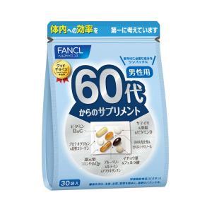 代购:芳珂 新版 fancl 60岁...