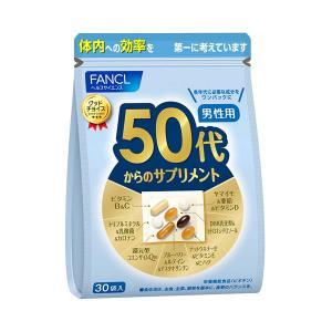 代购:芳珂 新版 fancl 50岁...