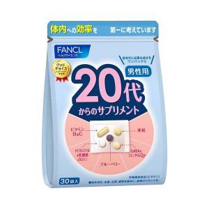 代购:芳珂 新版 fancl 20岁...
