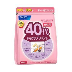 代购:芳珂 新版 fancl 40岁...