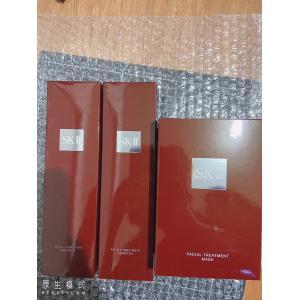 《包邮商品》sk2神仙水230ml两...