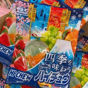 MORINAGA森永 嗨秋四种口味夹...