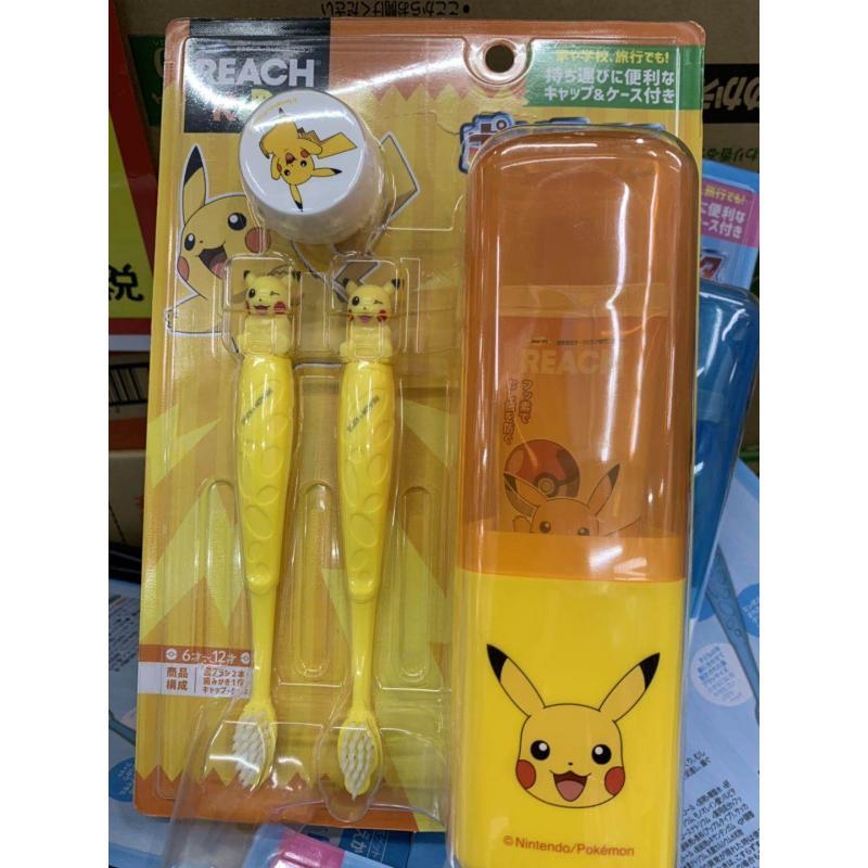 强生REACH KIDS 口袋妖怪杰皮卡丘儿童牙刷套装 6-12岁软毛 换牙期用