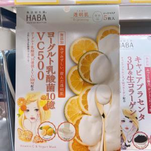 HABA 无添加VC500酸奶柠檬面...