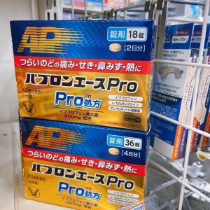 大正製薬 パブロンエースPro 18...