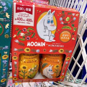 肌美精kracie限定发售MOOMI...