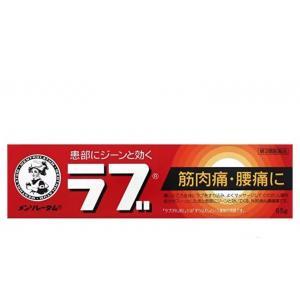 乐敦/rohto 肌肉镇痛膏 65g