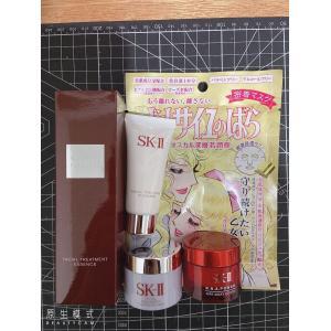 《包邮商品》sk2神仙水75ml+卸...
