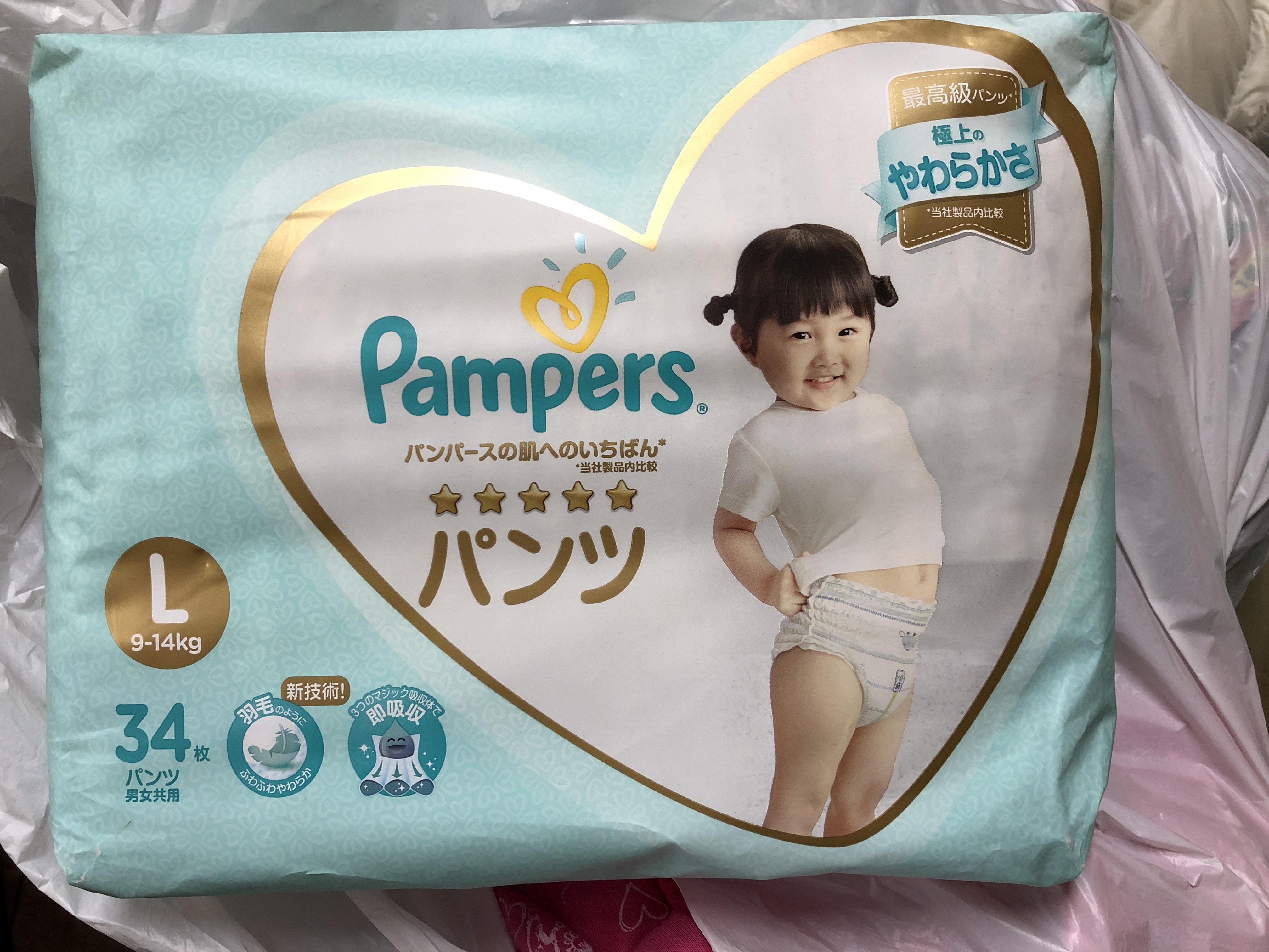在库处分:pampers帮宝适 男女...