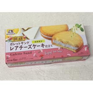 特价处理:森永夹心小蛋糕6枚入,赏味...