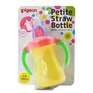 贝亲 婴儿宝宝喝水训练杯 带把手吸管...