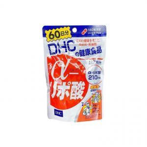 DHC脱氧酸 加速分解消耗脂肪植物辅...