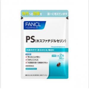 代购:fancl 芳珂 磷脂酰丝氨酸...