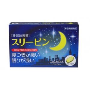 YAKUO药王制药 改善睡眠胶囊 6...