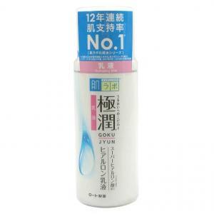 rohto/乐敦 肌研极润玻尿酸保湿...