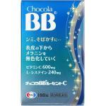 临期处理:Chocola BB美白丸...