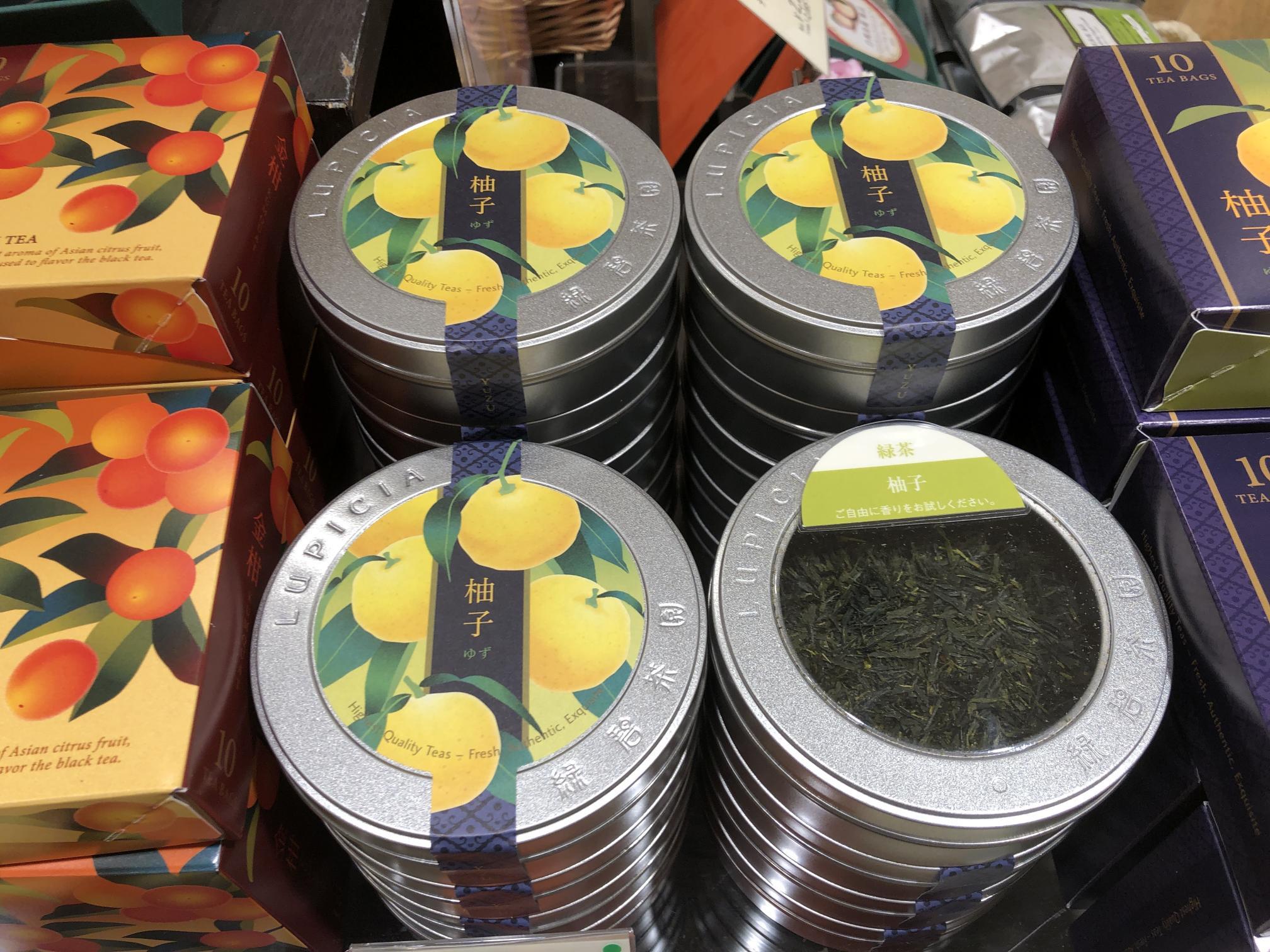 代购:lupicia 秋季限定 柚子...