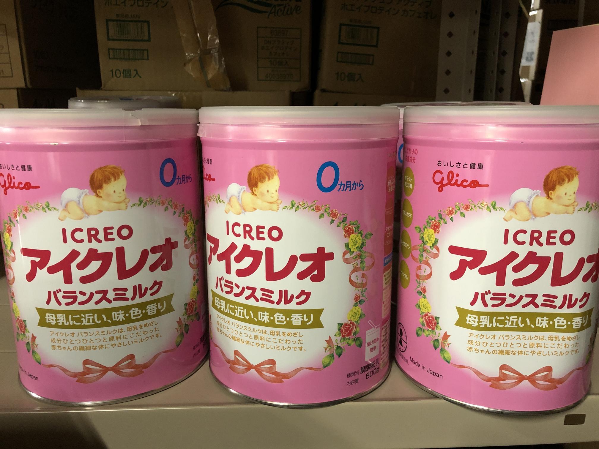 清仓处理:固力果一段奶粉 粉色罐 8...