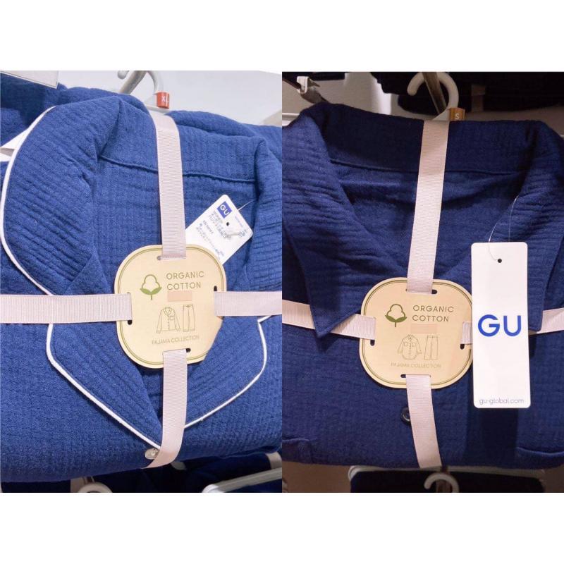 GU 棉麻睡衣套装 宝蓝色 两种领子可选【断货退款】